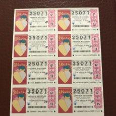 Lotería Nacional: LOTERIA AÑO 2020 SORTEO 14 BILLETE COMPLETO. Lote 237257480