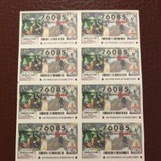 Lotería Nacional: LOTERIA AÑO 2020 SORTEO 19 BILLETE COMPLETO. Lote 237258080