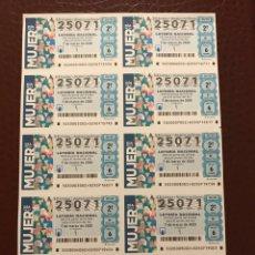 Lotería Nacional: LOTERIA AÑO 2020 SORTEO 20 BILLETE COMPLETO. Lote 237258350