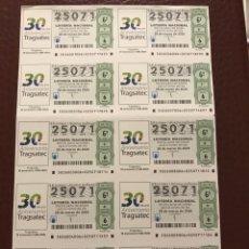 Lotería Nacional: LOTERIA AÑO 2020 SORTEO 26 BILLETE COMPLETO. Lote 237259775