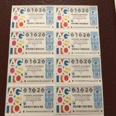 Lotería Nacional: LOTERIA AÑO 2020 SORTEO 40 BILLETE COMPLETO. Lote 237264425