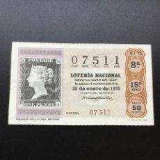 Lotería Nacional: DECIMO LOTERÍA 1975 SORTEO 4/75 NÚMERO 07511. Lote 237289160