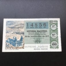 Lotería Nacional: DECIMO LOTERÍA 1977 SORTEO 46/77 NÚMERO 14856. Lote 237292440