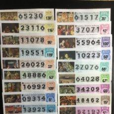 Lotería Nacional: DECIMO LOTERÍA 1990 A 2018 (20 DECIMOS) LOTE 04. Lote 237330380