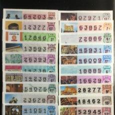 Lotería Nacional: DECIMO LOTERÍA 1983 A 1993 (20 DECIMOS) LOTE 01. Lote 237330825