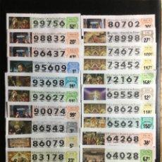 Lotería Nacional: DECIMO LOTERÍA NÚMEROS ALTOS (20 DECIMOS) LOTE 07. Lote 237331490