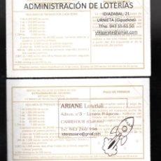 Lotteria Nationale Spagnola: LOTERÍA NACIONAL - ADMINISTRACIONES DE OIARTZUN Y URNIETA (GUIPUZKOA) -. Lote 238314205