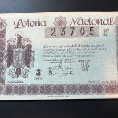 Lotteria Nationale Spagnola: LOTERIA AÑO 1945 SORTEO 16. Lote 238457660