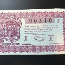 Lotteria Nationale Spagnola: LOTERIA AÑO 1945 SORTEO 23. Lote 238459225