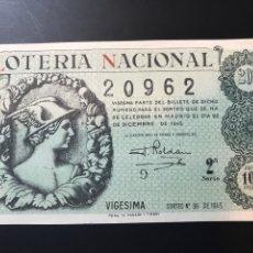 Loterie Nationale: LOTERIA AÑO 1945 SORTEO 36 NAVIDAD. Lote 238461920