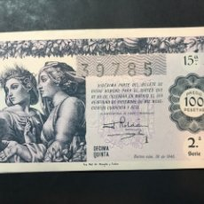 Loterie Nationale: LOTERIA AÑO 1946 SORTEO 36 NAVIDAD. Lote 238636835