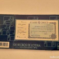 Lotería Nacional: TALONARIO , RECIBOS PARTICIPACIONES DE LOTERIA. Lote 238752630