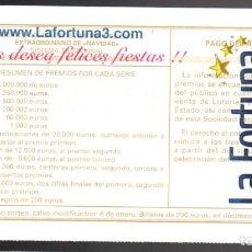 Loterie Nationale: LOTERÍA NACIONAL - ADMINISTRACIÓN Nº 3 DE RIVEIRA (A CORUÑA) - AÑO 2020 -. Lote 240130790