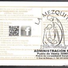 Loterie Nationale: LOTERÍA NACIONAL - ADMINISTRACIÓN Nº 3 DE POBRA DO CARAMIÑAL (A CORUÑA) - AÑO 2020 -. Lote 240131235