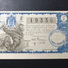 Lotaria Nacional: LOTERIA AÑO 1942 SORTEO 13. Lote 240233600