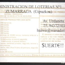 Lotteria Nationale Spagnola: LOTERÍA NACIONAL - ADMINISTRACIÓN Nº 1 DE ZUMÁRRAGA (GIPUZKOA) - NAVIDAD 2020 -. Lote 240637785