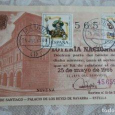 Lotería Nacional: BILLETE DE LOTERIA NACIONAL DEL AÑO 1965 EN PERFECTO ESTADO. Lote 240802250