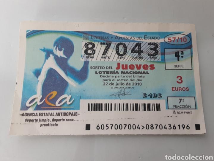 DECIMO 22 JULIO DE 2010 (Coleccionismo - Lotería Nacional)