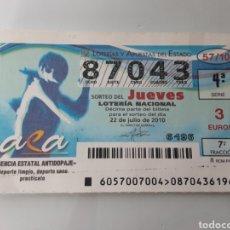 Lotería Nacional: DECIMO 22 JULIO DE 2010. Lote 241185175