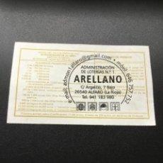 Loterie Nationale: DECIMO LOTERÍA 2020 SORTEO 2/20 ADMINISTRACION ALFARO ( LA RIOJA) 1. Lote 241204655