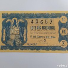 Lotteria Nationale Spagnola: DECIMO DE LOTERIA NACIONAL DEL AÑO 1954, SORTEO 11. Lote 241306650