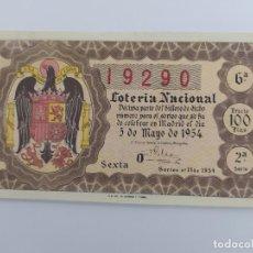 Lotteria Nationale Spagnola: DECIMO DE LOTERIA NACIONAL DEL AÑO 1954, SORTEO 13. Lote 241307520