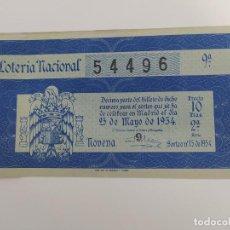Lotteria Nationale Spagnola: DECIMO DE LOTERIA NACIONAL DEL AÑO 1954, SORTEO 15. Lote 241307870