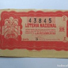 Lotteria Nationale Spagnola: DECIMO DE LOTERIA NACIONAL DEL AÑO 1954, SORTEO 25. Lote 241311430