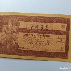 Lotteria Nationale Spagnola: DECIMO DE LOTERIA NACIONAL DEL AÑO 1954, SORTEO 29. Lote 241311760