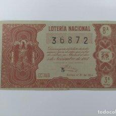 Lotteria Nationale Spagnola: DECIMO DE LOTERIA NACIONAL DEL AÑO 1954, SORTEO 31. Lote 241312370