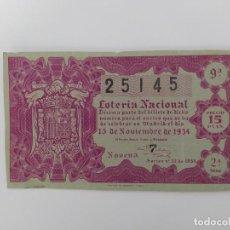 Lotteria Nationale Spagnola: DECIMO DE LOTERIA NACIONAL DEL AÑO 1954, SORTEO 32. Lote 241312450