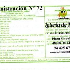 Loterie Nationale: LOTERÍA NACIONAL - ADMINISTRACIÓN Nº 72 DE VALL D'UXO (CASTELLÓN) - 2020 -. Lote 241927785