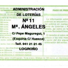 Loterie Nationale: LOTERÍA NACIONAL - ADMINISTRACIÓN Nº 11 DE LOGROÑO - 2020 -. Lote 241927930