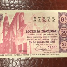 Loterie Nationale: LOTERIA AÑO 1965 SORTEO 17. Lote 242065000