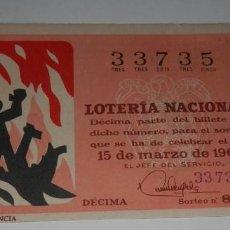 Lotería Nacional: DECIMO LOTERIA DEL AÑO DE 1966 - SORTEO Nº 8 DE 1966. Lote 242403960