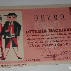 Lotería Nacional: DECIMO LOTERIA DEL AÑO DE 1966 - SORTEO Nº 9 DE 1966. Lote 242404035