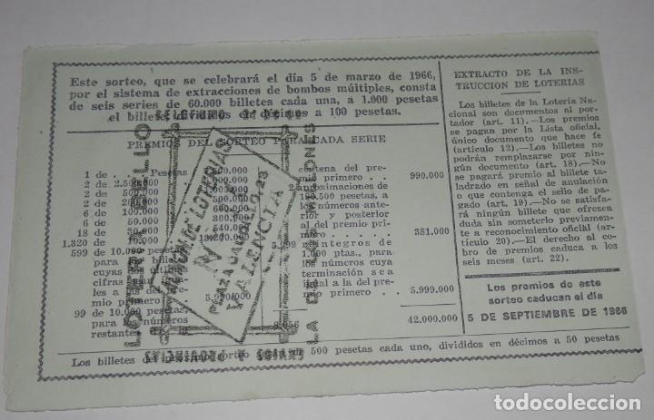 Lotería Nacional: DECIMO LOTERIA DEL AÑO DE 1966 - SORTEO Nº 7 DE 1966 - Foto 2 - 242404120