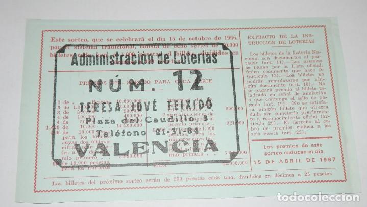 Lotería Nacional: DECIMO LOTERIA DEL AÑO DE 1966 - SORTEO Nº 29 DE 1966 - Foto 2 - 242404300