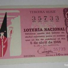 Lotería Nacional: DECIMO LOTERIA DEL AÑO DE 1966 - SORTEO Nº 10 DE 1966. Lote 242404415