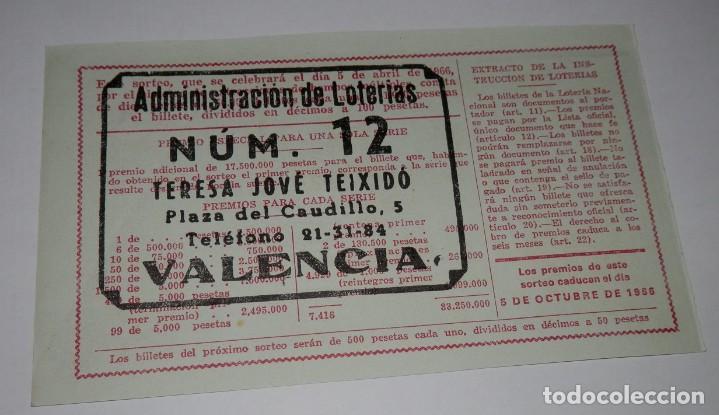 Lotería Nacional: DECIMO LOTERIA DEL AÑO DE 1966 - SORTEO Nº 10 DE 1966 - Foto 2 - 242404415
