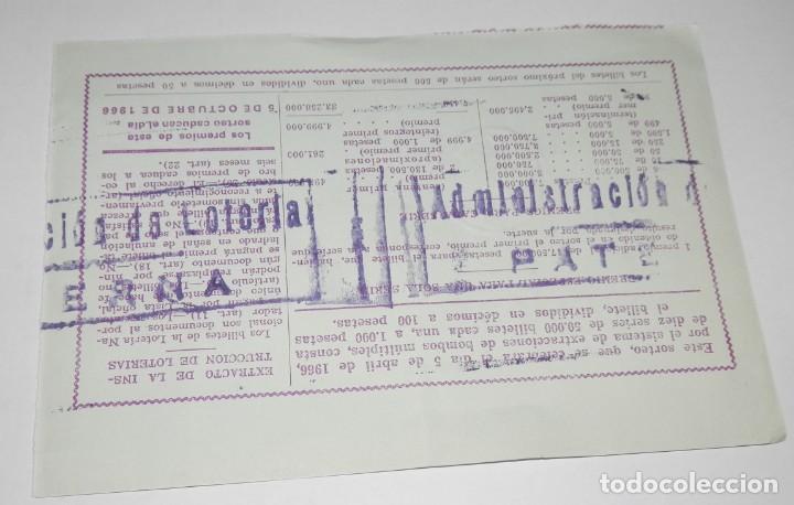 Lotería Nacional: DECIMO LOTERIA DEL AÑO DE 1966 - SORTEO Nº 10 DE 1966 - Foto 2 - 242404485