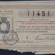 Lotteria Nationale Spagnola: LOTERÍA NACIONAL DE 1924. DÉCIMO DE 25 PTS. DEL SORTEO Nº 29 (CRUZ ROJA). Nº 11451. 5ª. Lote 242815420