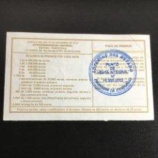 Loterie Nationale: DECIMO LOTERÍA 2019 SORTEO 102/19 ADMINISTRACION PADRÓN (A CORUÑA). Lote 243219625