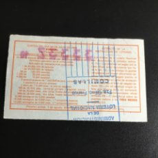 Loterie Nationale: DECIMO LOTERÍA 1989 SORTEO 30/89 ADMINISTRACION COMILLAS ( CANTABRIA). Lote 243229260