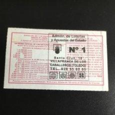 Loterie Nationale: DECIMO LOTERÍA 2003 SORTEO 4/03 ADMINISTRACION VILLAFRANCA DE LOS CABALLEROS (TOLEDO) 1. Lote 243289995