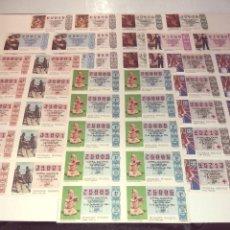 Lotería Nacional: PRECIOSAS HOJAS DE LOTERIA NACIONAL COMPLETAS. Lote 243479320