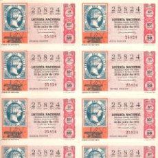 Lotería Nacional: AÑO 1975 SORTEO 29 PLIEGO DE 10 DECIMOS LOTERIA NACIONAL DEL SABADO. Lote 243909355