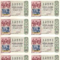 Lotería Nacional: AÑO 1975 SORTEO 30 PLIEGO DE 10 DECIMOS LOTERIA NACIONAL DEL SABADO. Lote 243909415