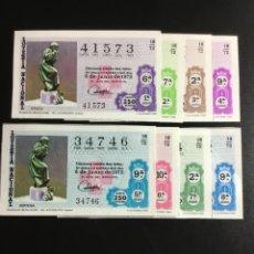 Lotería Nacional: DECIMO LOTERÍA 1972 SORTEO 18/72 CRUZ ROJA (TODAS LAS SERIES) 8. Lote 243909805