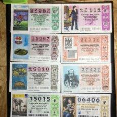 Lotería Nacional: LOTE 10 DECIMOS LOTERIA AÑOS 1980 A 2020. Lote 243913065